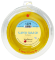 KIRSCHBAUM Super Smash 200m